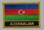 Aufnäher Aserbaidschan mit Schrift