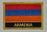 Aufnäher Armenien mit Schrift