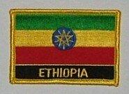 Aufnäher Äthiopien mit Schrift