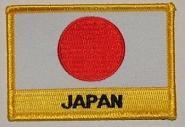 Aufnäher Japan mit Schrift