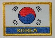 Aufnäher Süd Korea mit Schrift