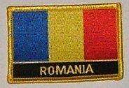 Aufnäher Rumänien mit Schrift