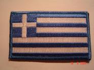 Aufnäher Griechenland