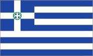 Fahne Griechenland Marine 90 x 150 cm