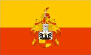 Fahne Hildesheim mit Prachtwappen 90 x 150 cm