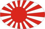 Aufkleber oval Japan Krieg 10 x 6,5 cm