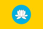 Fahne Kalmückien 90 x 150 cm