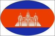 Aufkleber oval Kambodscha 10 x 6,5 cm