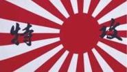 Fahne Japan Kamikaze 90 x 150 cm