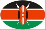 Aufkleber oval Kenia 10 x 6,5 cm