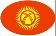 Aufkleber oval Kirgisistan 10 x 6,5 cm