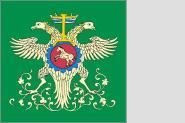 Fahne Militärstandarte Russland 16. Jahrhundert 150 x 150 cm