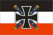 Fahne Deutsches Reich Oberbefehlshaber der Streitkräfte in China 90 x 150 cm
