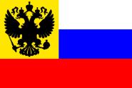 Flagge Russland Imperium 1914