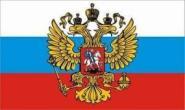 Fahne Russland mit Adler 30 x 45 cm