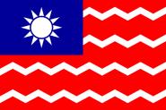Flagge Taiwan Wasserpolizei