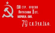 Fahne UdSSR Siegerflagge 90 x 150 cm